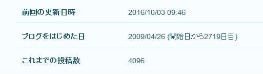161005-gazou1