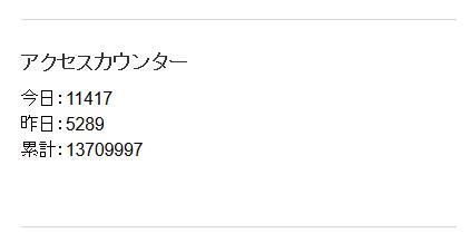 161008-musyokutabi-5