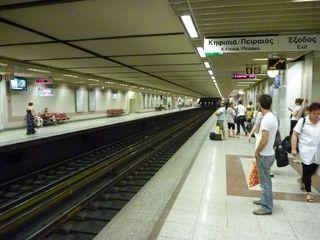 P1240675