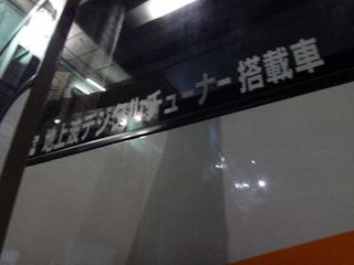 DSC04692