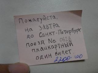 DSC07983