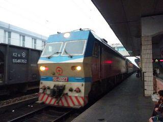 P1140648