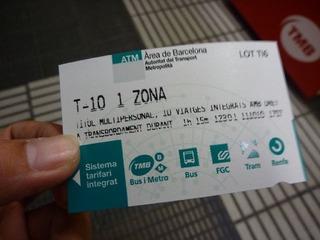 P1290462