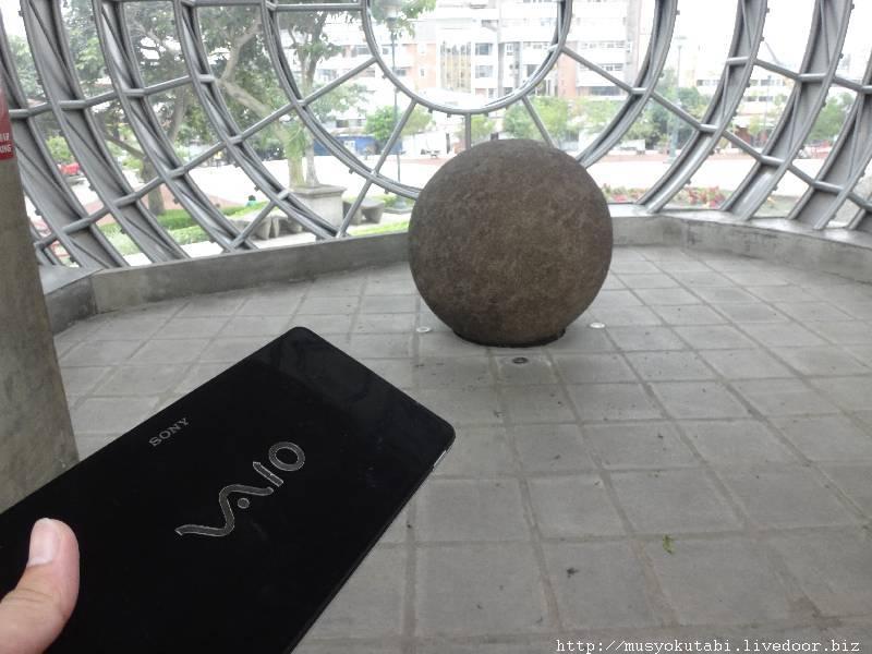 コスタリカの石球の画像 p1_27