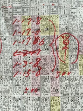 2016-05-01-15-50-37