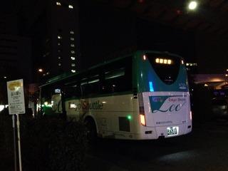 2015-01-05-03-34-48